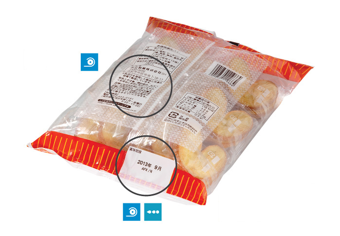 Printing on Baked Goods - Plastic Packets